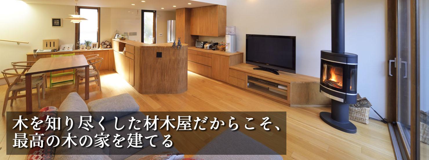 03_house