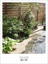04_garden_014