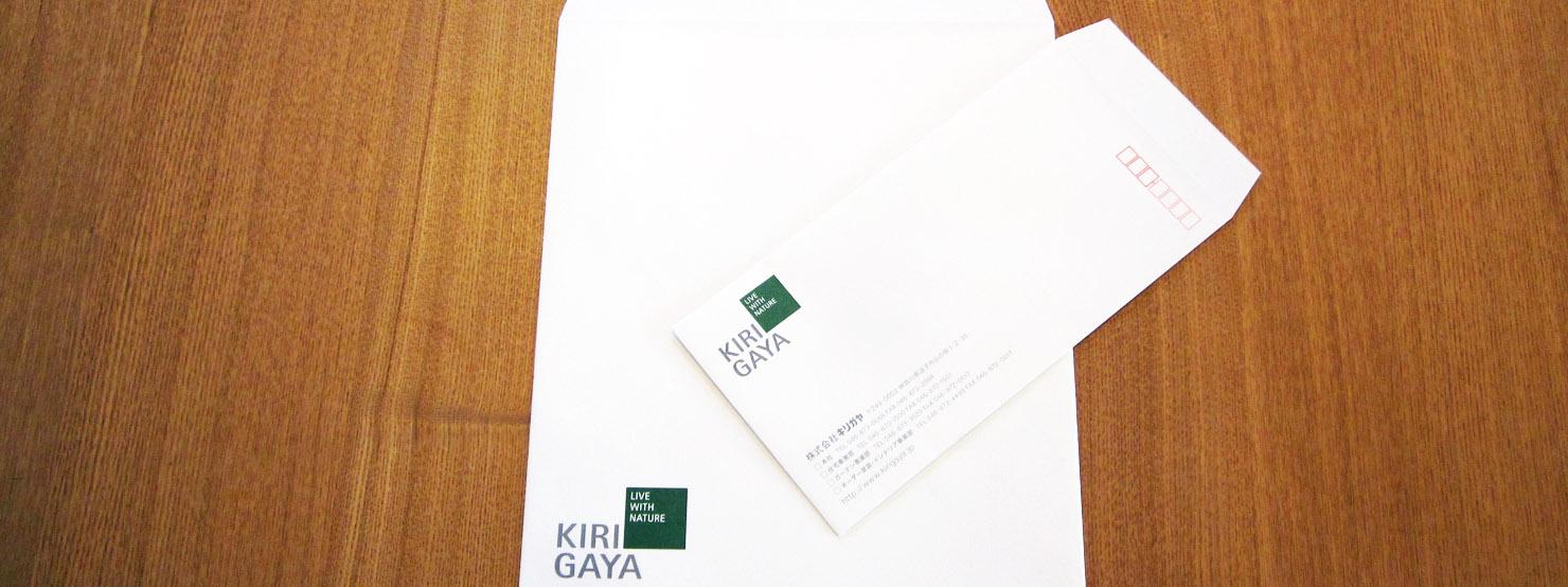09_mailmaga