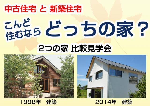 20141130_LP_01s