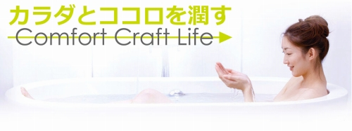 microbubblebath_20151203-001
