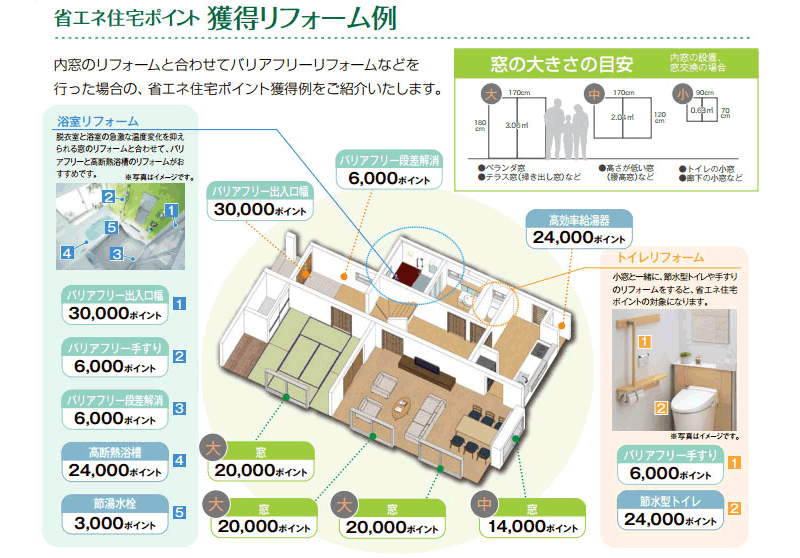inf_20150210_6