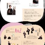 20150326_e01