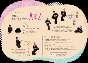 20150326_e01-2