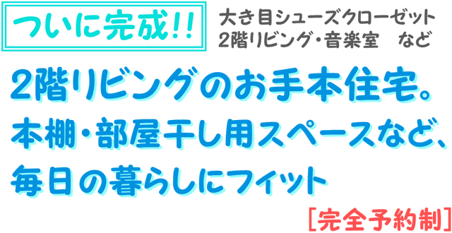 20150823_se_001