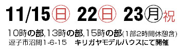 20151115_03