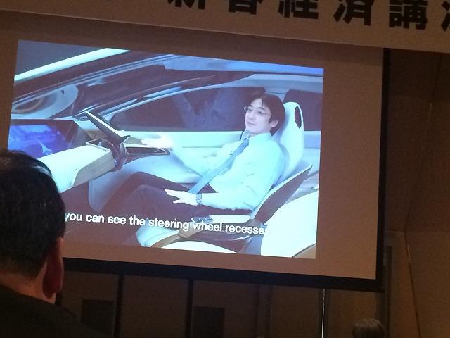 20160125_未来の車
