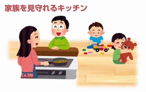 家族を見守れるキッチン