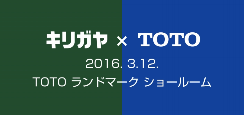 20160312_event01