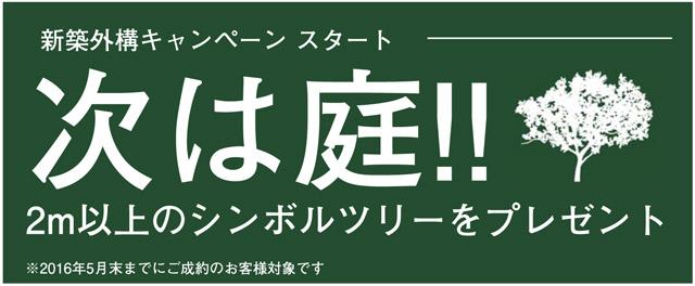 20160319_ge