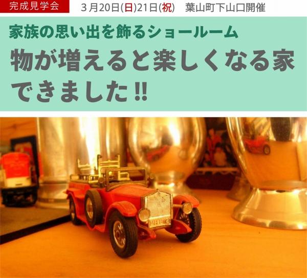 20160320_01