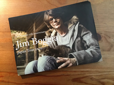 Jim_Boggia_J_2016