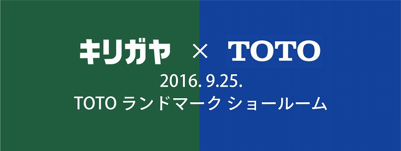 20160925_re01