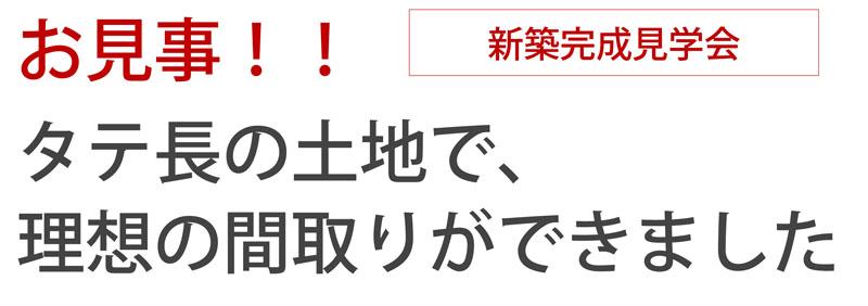 20161023_se01
