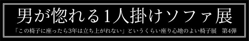 20170616_ke-01