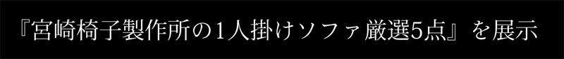 20170616_ke-04