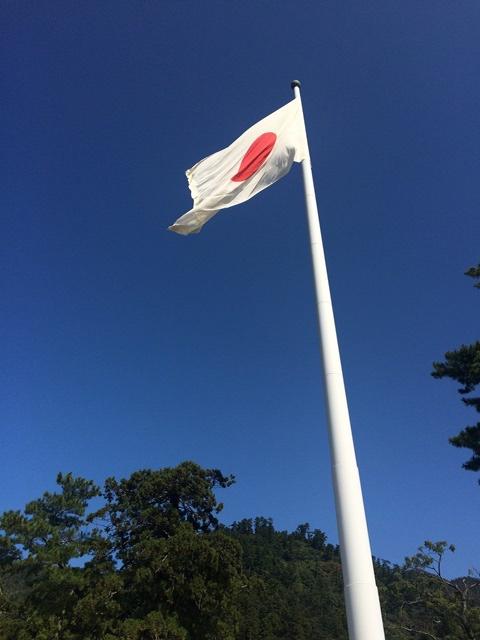 5 国旗_20171106