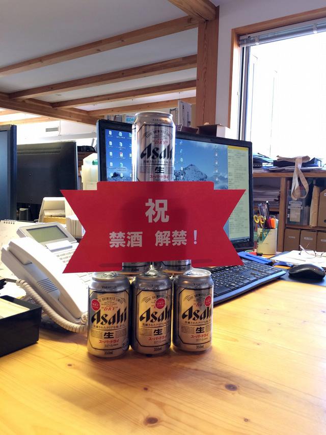ビール_20180226
