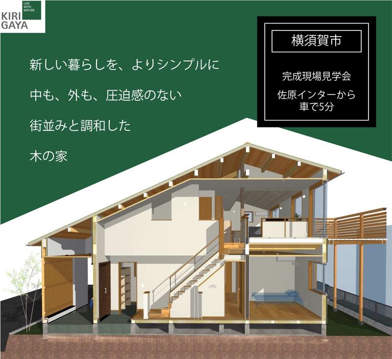 20190505_se_01