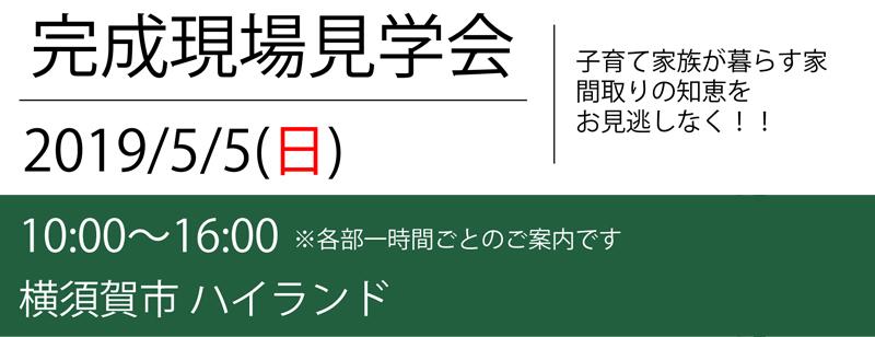 20190505_se_02